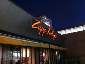 会場の Zepp Tokyo